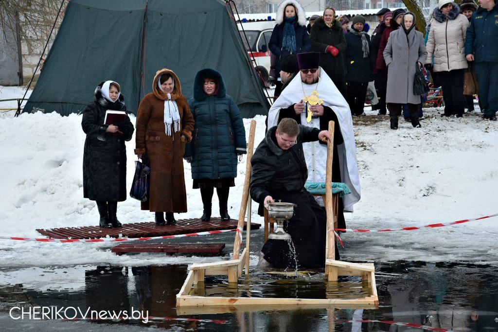 Чериковляне празднуют Крещение Господне