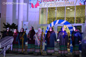 «Каляды» в Черикове: танцы и забавы от души