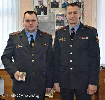 В Чериковском РОВД подведены итоги службы за 2017 год, вручены награды и юбилейные знаки