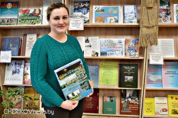 Сотрудники детской библиотеки приглашают чериковлян и гостей города посетить выставку «Край мой Магілеўшчына»