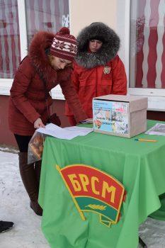 Активисты БРСМ провели в Черикове акцию #Молодежь решает!#