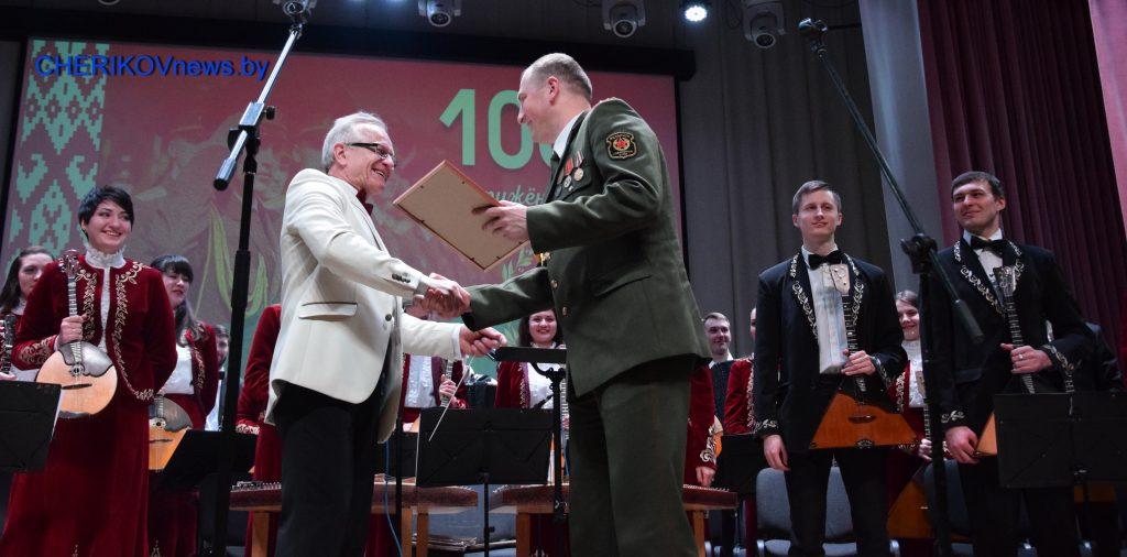 День защитников Отечества отметили в Черикове
