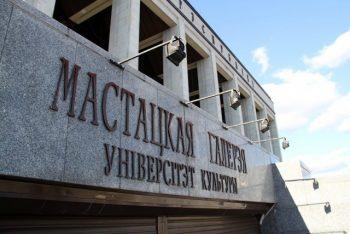 Начинающих художников приглашают к участию в выставке творческих достижений учащихся детских школ искусств Беларуси