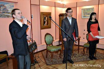 На минувшей неделе в Чериковском историко-краеведческом музее прошло праздничное мероприятие, посвященное Международному женскому дню