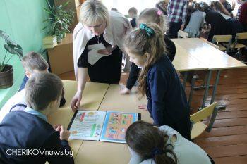 В учреждениях образования Чериковщины прошли часы здоровья