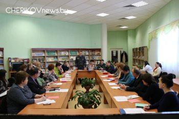 В Черикове прошла встреча-учеба идеологов района