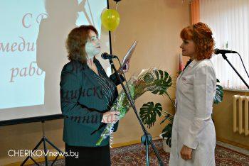 Медработники Чериковщины отметили свой профессиональный праздник