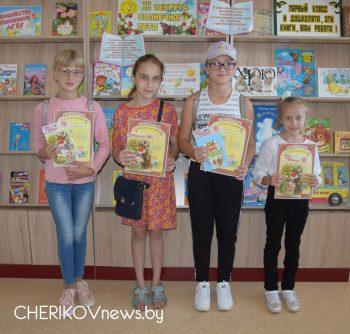 В детском отделе центральной районной библиотеки подведены итоги программы летнего чтения «Лето под книжным зонтиком»
