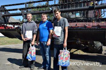 Чериковский райком БРСМ поздравил молодых тружеников полей