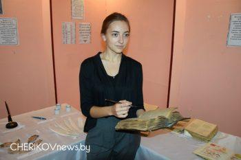 Сотрудники историко-краеведческого музея приглашают жителей и гостей Чериковщины посетить выставку «К сокровищам родного слова»