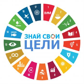 Специалисты учреждения здравоохранения «Чериковский центр гигиены и эпидемиологии» зарегистрировали свою инициативу
