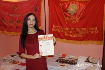 В Чериковском историко-краеведческом музее действует выставка,  посвященная 100-летию ВЛКСМ