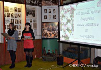 Мероприятие посвященное Дню матери прошло в Чериковском историко-краеведческом музее