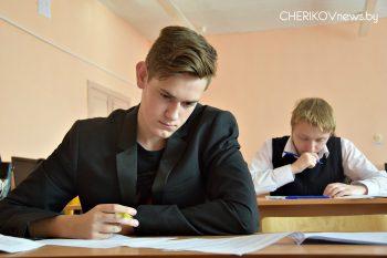 В Черикове состоялся второй этап олимпиады по финансовой грамотности
