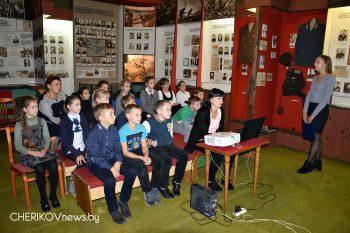 В Чериковском историко-краеведческом музее состоялось мероприятие, посвященное 75-летию со дня освобождения района от немецко-фашистских захватчиков