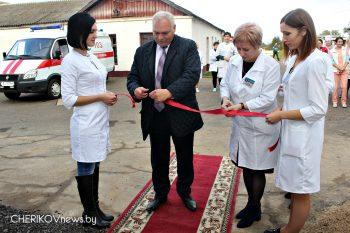 В Черикове торжественно открыто благоустроенное отделение скорой медицинской помощи
