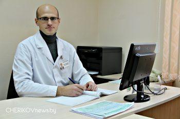 Чериковские фармацевты отметили профессиональный праздник