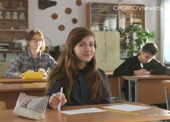 В Черикове стартовал второй тур республиканской олимпиады по учебным предметам