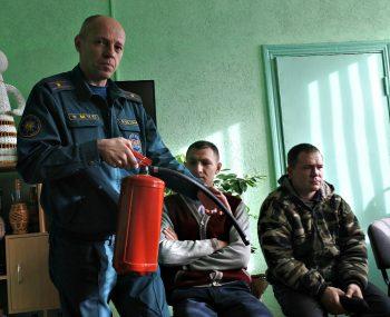 Первый заместитель начальника РОЧС Игорь Борщевпровел в коллективе Центра туризма беседу о правилах пожарной безопасности