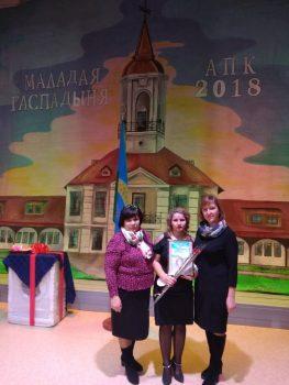 Марина Лукашова из КСУП «Езерский» приняла участие в конкурсе «Маладая гаспадыня АПК»