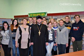 В рамках проекта «Духовная азбука» в центральной библиотеке Черикова состоялось мероприятие, посвященное всемирному дню борьбы со СПИДом