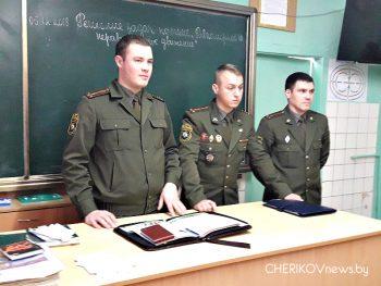 В Средней школе № 1 Черикова побывали гости из Военной академии