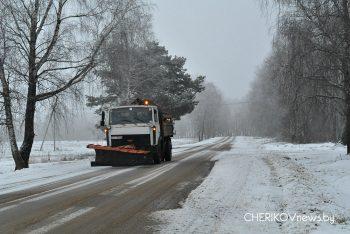 Коммунальные службы Черикова зиму встречают во всеоружии