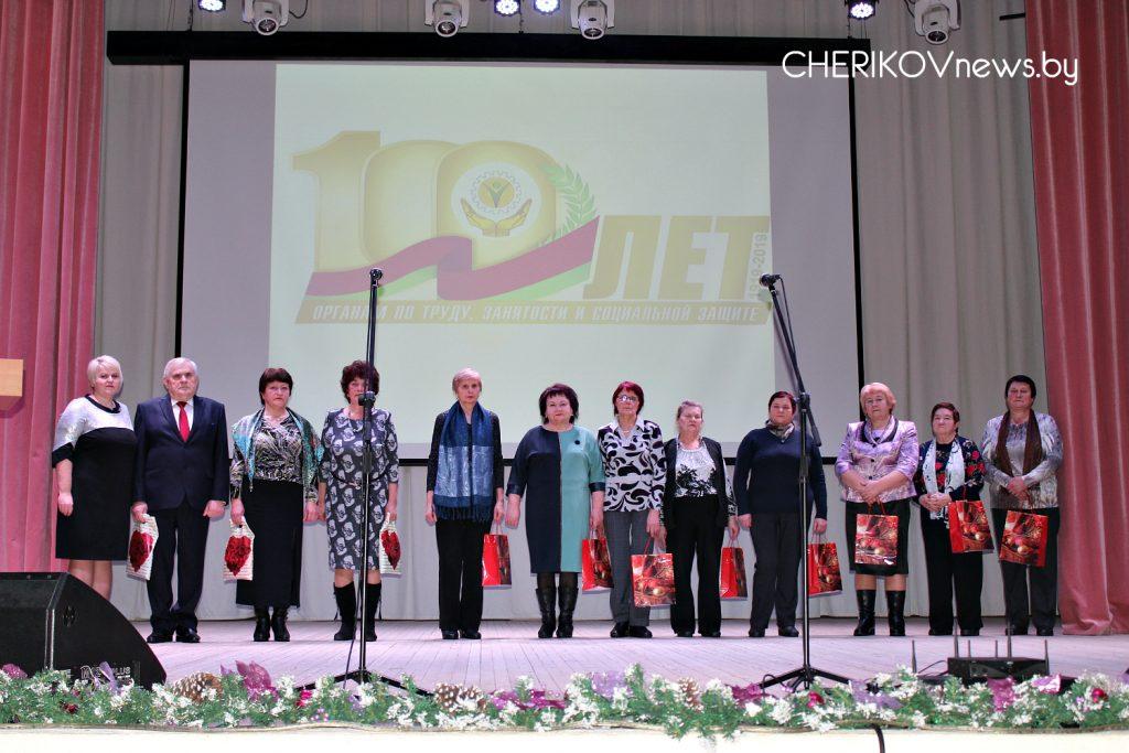 Вековой юбилей социальной службы отметили сотрудники соцзащиты Чериковского района
