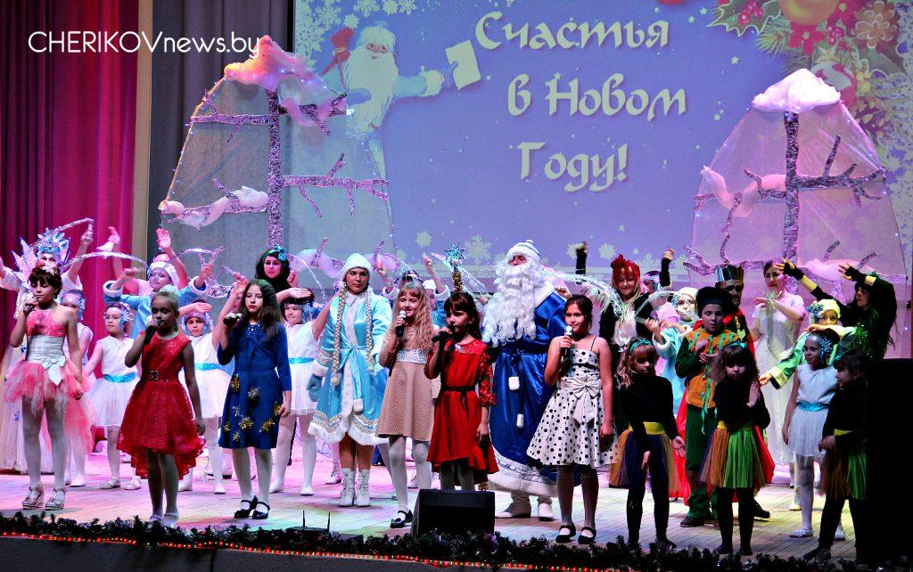 Накануне Нового года в Чериковском районном Доме культуры прошла благотворительная елка