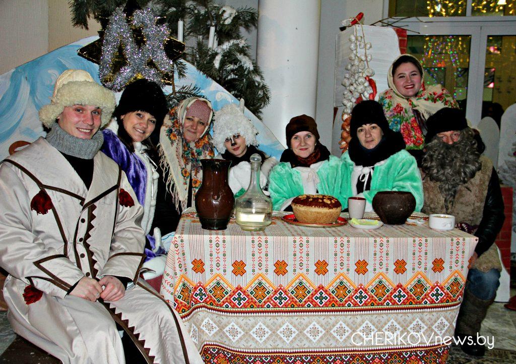 Рождество Христово и коляды отпраздновали на Чериковщине