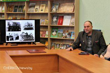 Мероприятие, посвященное 30-й годовщине вывода войск из Афганистана, прошло в Чериковской центральной библиотеке