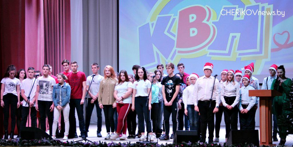 Весело и задорно в Черикове прошел районный конкурс команд КВН