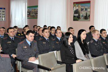 Милиция Черикова: подведены итоги,  поставлены задачи