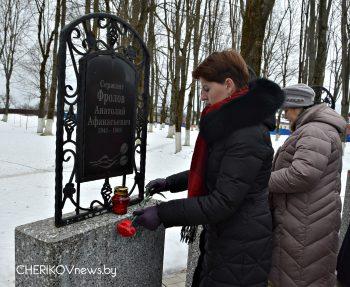 В Черикове отметили 30-летие со дня вывода советских войск из Афганистана