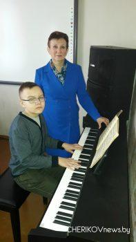 В «Областном конкурсе юных пианистов» учащийся Чериковской детской школы искусств Егор Калинников стал обладателем Диплома третьей степени