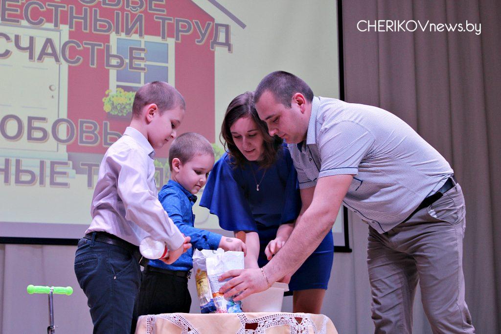 Семья, согретая любовью, всегда надежна и крепка: в Черикове состоялся районный конкурс «Многодетная семья года»