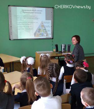 Что такое ЗОЖ узнали второклассники начальной школы города Черикова