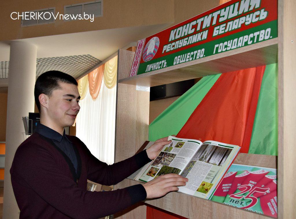 «Мы – граждане Беларуси!». В День Конституции Республики Беларусь в Черикове прошла торжественная церемония вручения паспортов