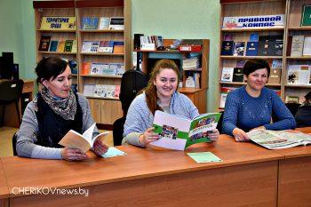 По одной дороге, да одним путем. Мероприятие, посвященное Дню единения народов Беларуси и России, прошло в Чериковской районной библиотеке