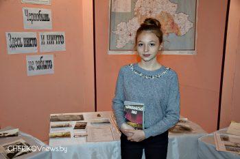 Сотрудники Чериковского историко-краеведческого музея приглашают всех желающих посетить выставку из фондов музея «Трагедия человечества — Чернобыль»