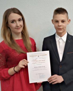 Новые достижения юных дарований Чериковской детской школы искусств