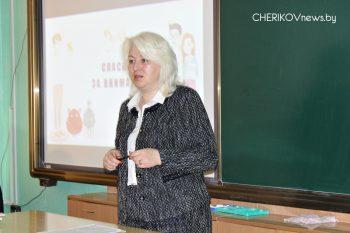 Урок финансовой грамотности прошел в средней школе № 1 города Черикова