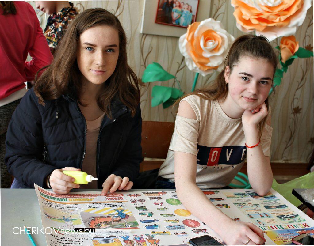 Юные инспекторы дорожного движения Чериковщины соревновались в знаниях и умениях