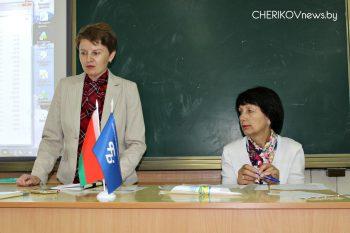 В средней школе № 1 города Черикова прошел информационный час на тему «Профсоюзное движение в Беларуси»