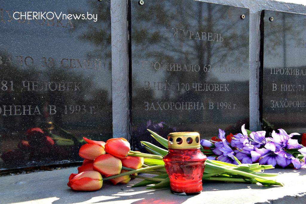 Тот самый день в апреле. В Черикове прошел митинг, посвященный катастрофе на Чернобыльской АЭС