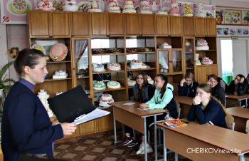 В рамках единого дня здоровья в Чериковском  ГПЛ № 11 говорили о вирусе иммунодефицита