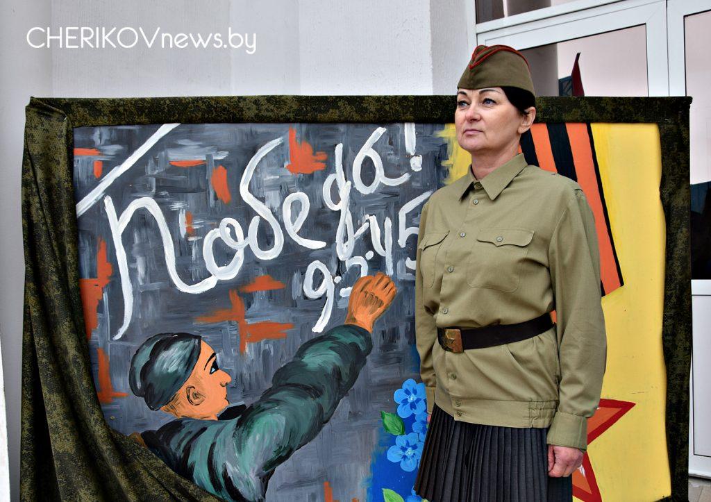 Нам завещаны память и слава. Чериковщина отпраздновала великий праздник — День Победы