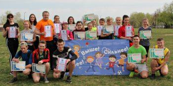 В средней школе № 2 города Черикова состоялся легкоатлетический кросс, посвященный 75-летию освобождения Беларуси от немецко-фашистских захватчиков