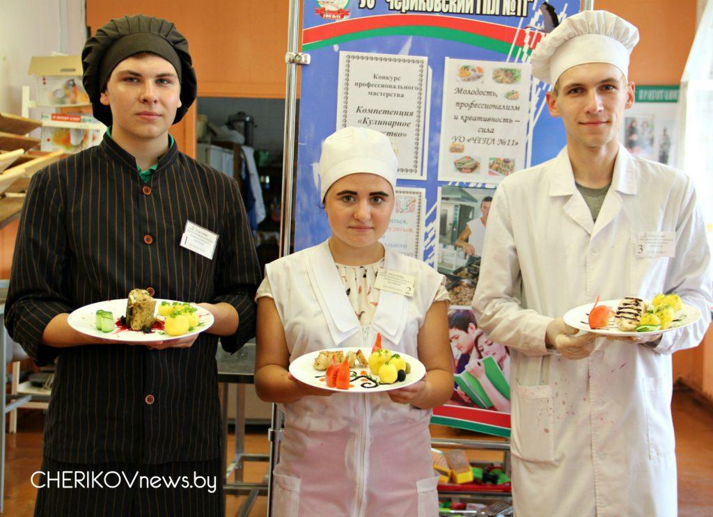 WorldSkillsBelarus: конкурс профессионального мастерства прошел в Чериковском лицее № 11
