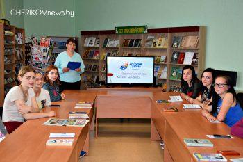 В центральной библиотеке Чериковского района состоялось мероприятие, посвященное крупнейшему спортивному событию: II Европейским играм